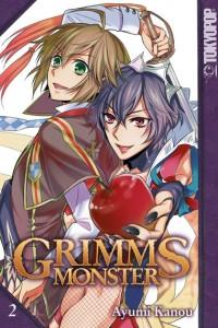 Ayumi Kanou Grimms Monster 02